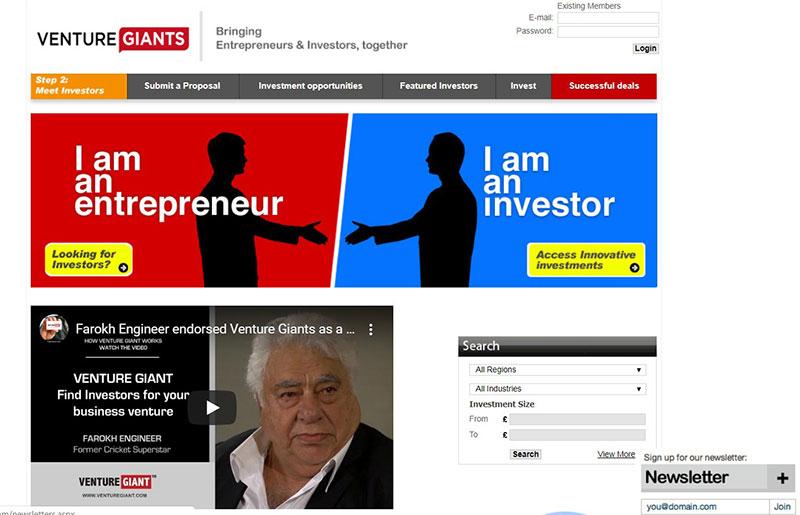 Venture Giant
